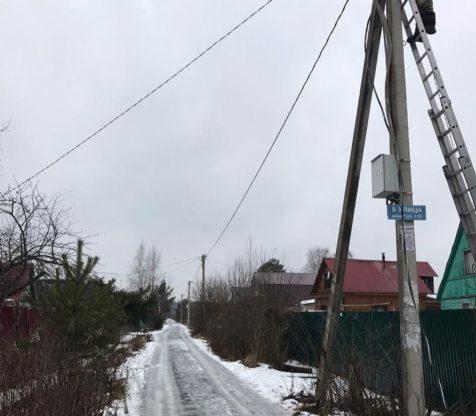 Замена старых проводов на дачах в Подмосковье